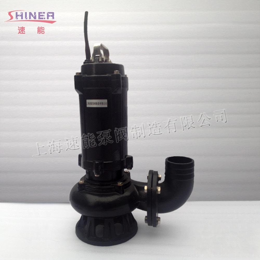 >wq污水提升泵