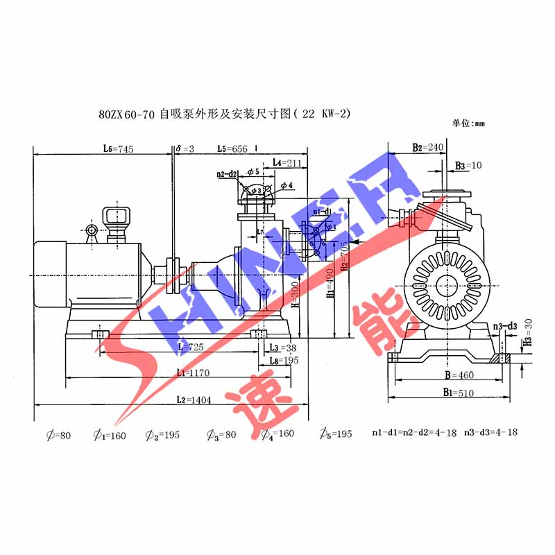 80zx60-70型自吸泵安装尺寸图