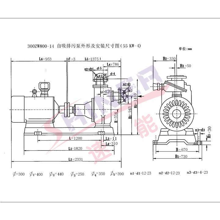 排污泵控制箱两用电路图