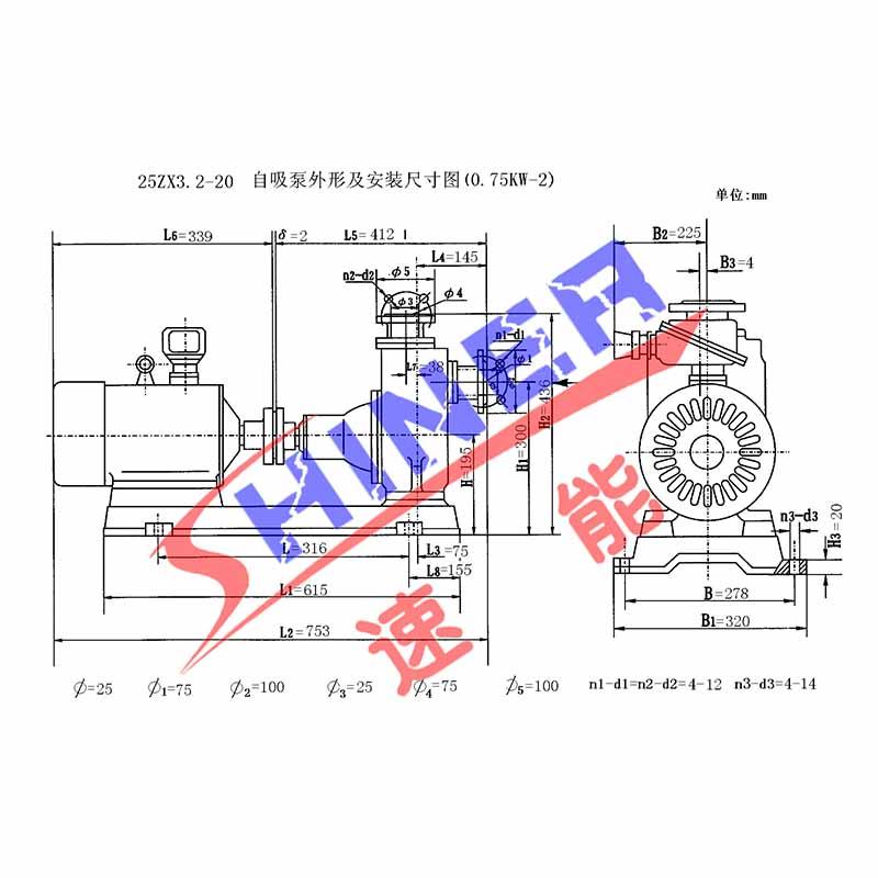 25zx3-20型自吸泵安装尺寸图